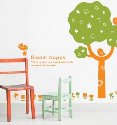 https://creativesilhouettes.ca/wp-content/uploads/2014/10/Bloom-Happy-Cute-tree-wall-decal-375x400.jpg