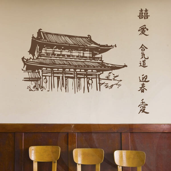 Oriental House Wall Decal